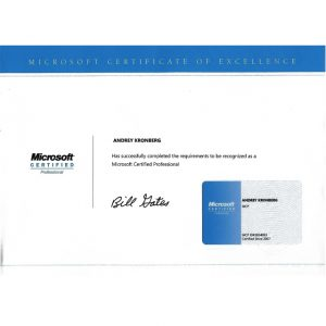 Диплом 2006 г. с подписью основателя Microsoft - Билла Гейтса и пластиковая карточка с уникальным номером - подтверждающие степень MCP Microsoft